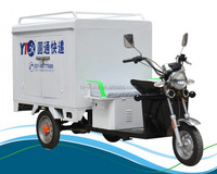 electric cargo tricycles for Yuantong express/courier/logistics/deliver31000011