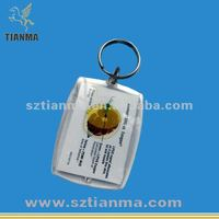 Custom acrylic promotion gifts key chain inside