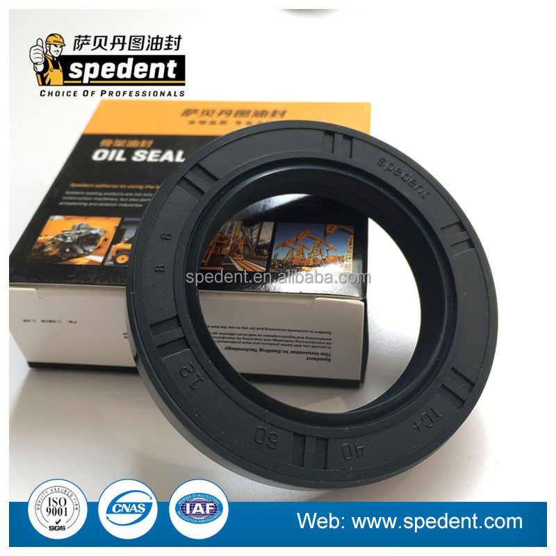 HTCR / HTCL Cars Parts Oil Seal/32*47*8
