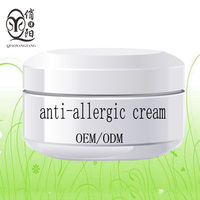 Special cream for sensitive skin OEM&ODM
