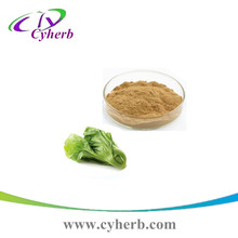 Woolly Grass-white P.E or White Mustard Seed Extract