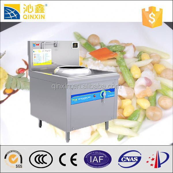 chinese restaurant equipment Induction Cookers/Famous kitchen equipments