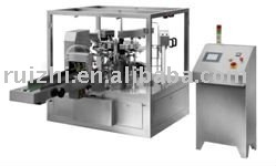 Fully-Automatic Intelligent Rotary Packaging Machine