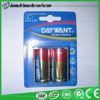 China Manufacturer Alibaba Suppliers Guaranteed Quality Dry Battery Small Size Battery