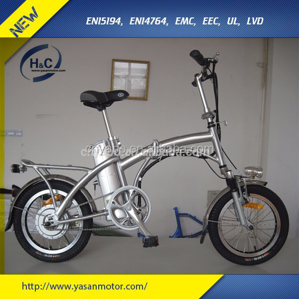 Fashion style 250W Cheap Kids Mini Foldable electric bike for sale