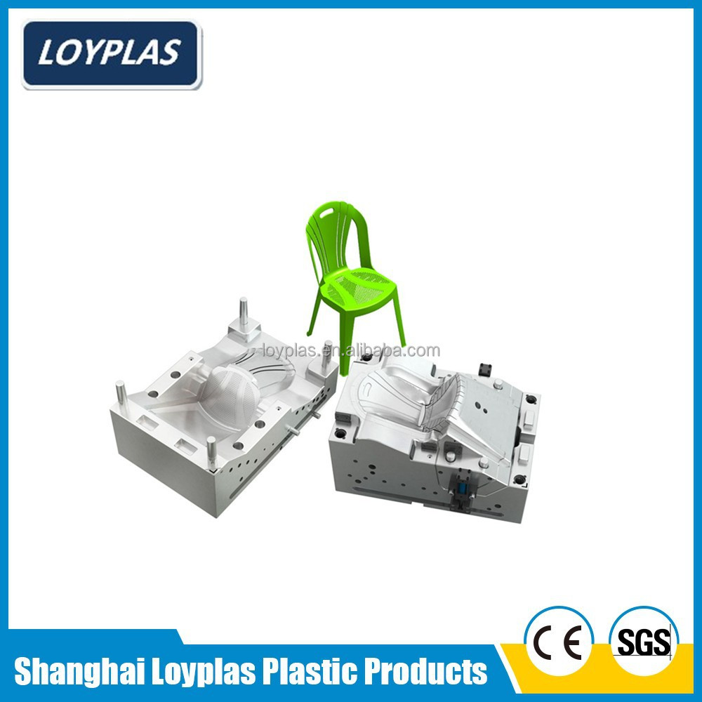 OEM High precision plastic injection mould standard parts