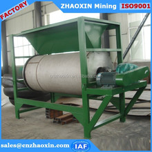iron ore magnetic separator dry type