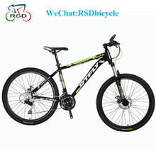 "Logo customized 26"" hi-ten steel mountain bike with V-brake/locked suspension fork mountainbike/China oem alloy rim mtb"