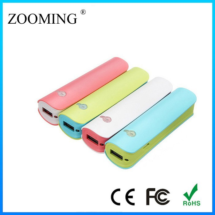Power Bank 2000mAh, Mobile Power Bank 2600mAh, Lipstick Power Bank 2200mAh