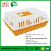 Factory price poultry house, cheap chicken coop, bird cages plastic