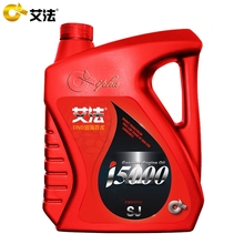 Advance Gasoline Engine Automotive lubricants Engine Motor Oil SJ 20W-50