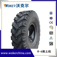 Bias tyre used for tractor parts