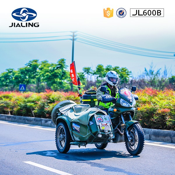 JH600B new design exclusive 600cc trike motorcycle for sale