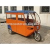 48V Passenger electric 3 wheeler taxi tricycle for sale