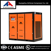 High Quality industry rotary double screw air compressor