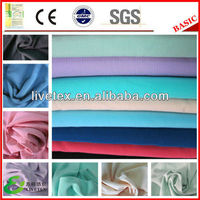 Wholesale colorful t shirt material fabric