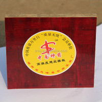 Commercial Durable Bamboo Plywood Timber for Sale