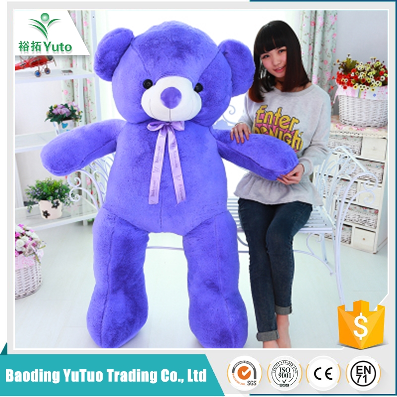 Factory direct New Style handmade giant teddy bear skins