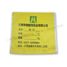 Cheap and Durable pp woven fabric durable plastic iron nail,steel wire,electric wire packaging bag