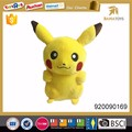 Children pokemon doll plush toy babies