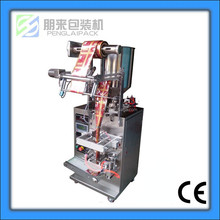 Automatic sachet filling packaging machine for perfume/olive oil/jam manufacture price