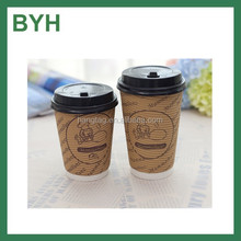 ripple corrugated double wall disposable paper cup with lid and printing