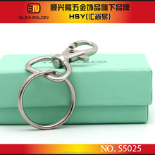 High quality custom bag bulk key chain , metal steel key ring