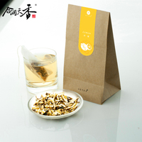 health benefit dry lemon new effect slimming fruit tea