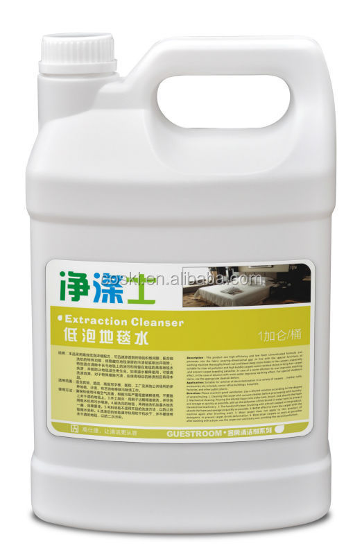 OEM customized China wholesale carpet cleaners liquid