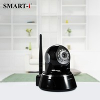 Smart-i Home and office wireless remote control system of the smart nanny, Security monitoring intelligent system
