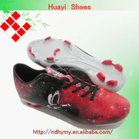 cheap kool futsal shoes