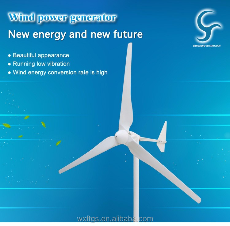 2kw wind energy generator
