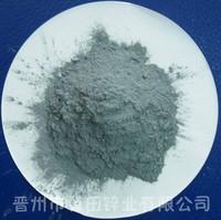 Zinc ash, Zinc dust, Zinc dross zinc manufacturers