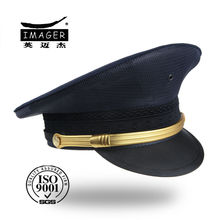 Dark blue security guard uniforms with gold string