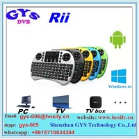 Fly Air Mouse Rii I8 Keyboard Remote Control Touchpad Handheld Keyboard 2.4Ghz wireless for TV BOX PC Laptop Tablet Mini PC