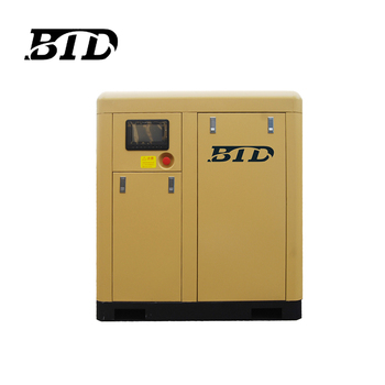 BTD China hot goods industrial screw air compressor
