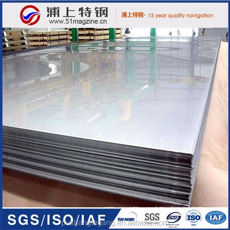 Plancha Acero Inoxidable Inox Stainless Steel Sheet 304 Cheap Price