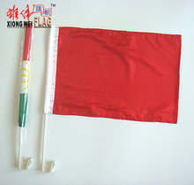 Custom polyester flag monochrome car window flag and plastic car flag pole