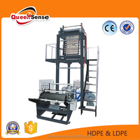 single screw plastic bag film blowing machine