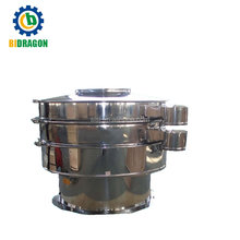 Chili Powder Vibrating Sifter Used in Production Line