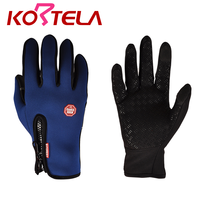 KORTELA outdoor sports gloves touch screen gloves touch screen gloves