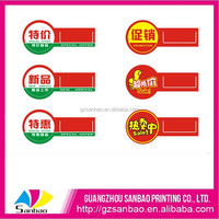 Discount Price Card,supermarket promotional plastic shelf wobbler,public places remind PP/PVC Shelf Wobbler