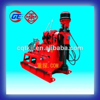2014 Strongly recommended ZLJ-2900 mini new products mine drilling rigs rotary auger