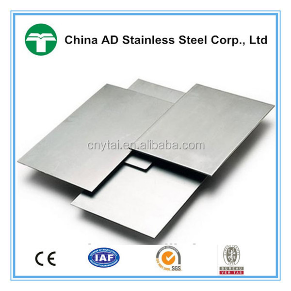 Water resistant 201 Stainless steel plate price