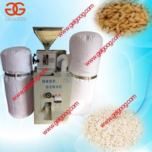 Multifunction Rice Sheller Machine|Rice Shelling Machine|Rice Hulling Machine