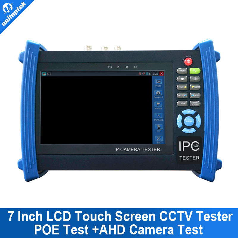 ipc8600 7 inch touch screen cctv test monitor built in. Black Bedroom Furniture Sets. Home Design Ideas