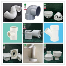 PVC pipe sizes Professional PVC pipe line pvc water drainage pipe and fittings