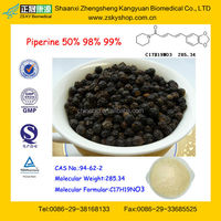 GMP Certified Factory Supply High Quality Piperine Extract