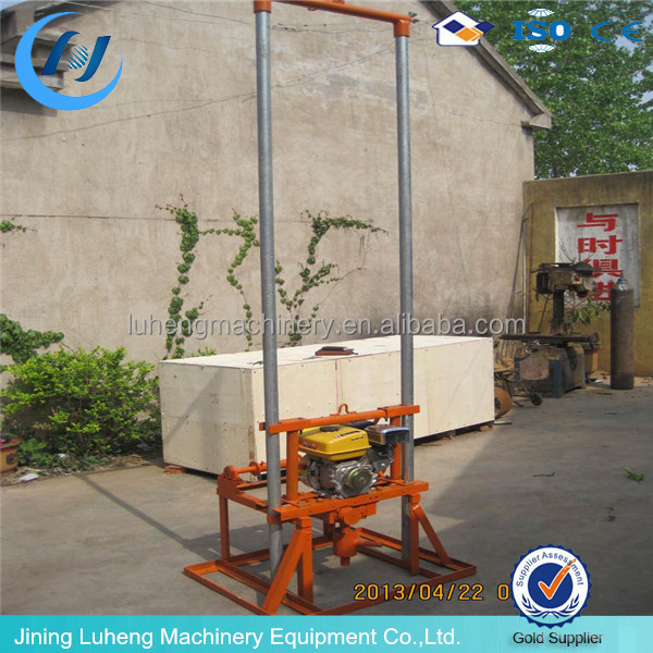 Mini small portable shallow water well drilling rig for