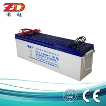 24v 100ah solar street light battery rechargeable lead acid battery AGM battery for UPS, deep cycle